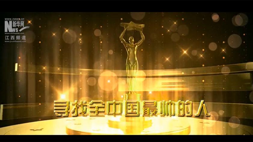 90年了,他们依然最帅——致敬中国人民解放军建军90周年