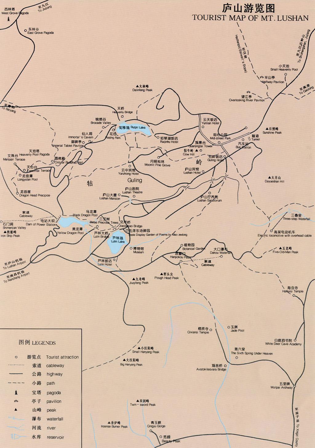 中国庐山网——旅游地图