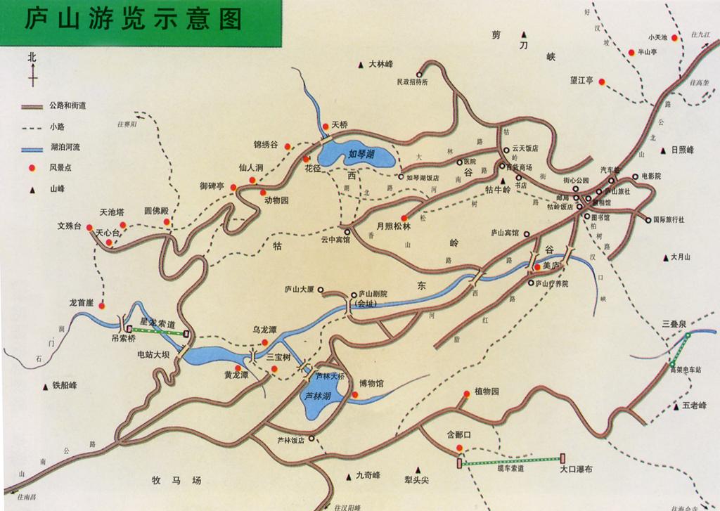 庐山旅游景区示意图 旅游景点