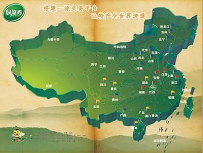 海南各地特产地图