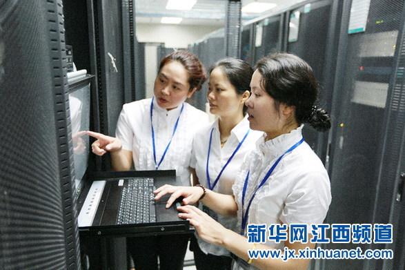 巾帼之花 宜春供电公司电力调度控制中心自动