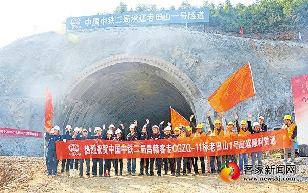 老田山一号隧道位于赣县吉埠镇境内,全长96.