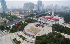 航拍第五屆南昌國際軍樂節開幕
