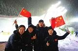 中国女子跳台滑雪首次闯入冬奥会 取得历史性突破