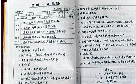 """贛州女教師備課本""""高顏值""""走紅(圖)"""