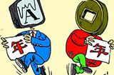 持股過節還是持幣觀望? 個人投資者心態分化