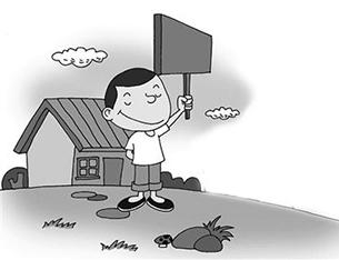 宅基地改革不是讓城裏人下鄉置業
