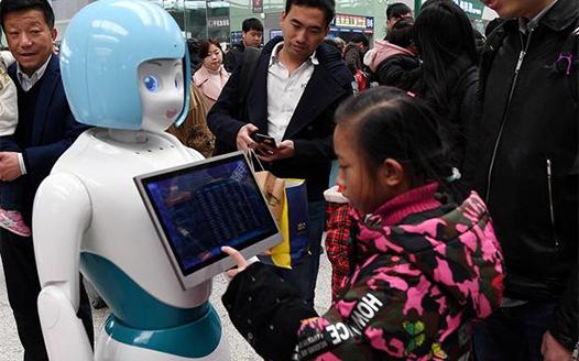 智能機器人助力春運
