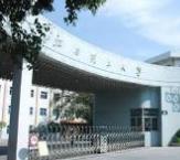 江西省一学生获全国大学生数学竞赛一等奖