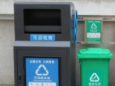 江西撫州:掃碼丟垃圾 智能分類垃圾箱來了