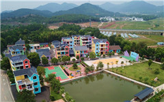 航拍江西横峰七彩村庄