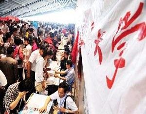 南昌第二批江西省重点高中分数线出来了!