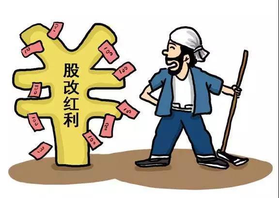 这4个好消息将让江西人生活发生巨变!