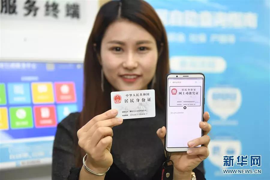 """以后江西人打开手机就能证明""""我是我""""!"""