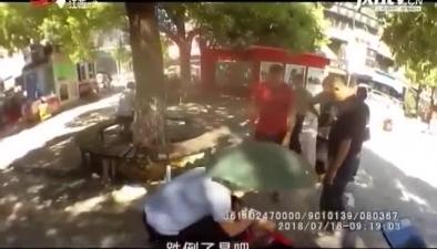 上饶:老人摔伤倒地 民警及时救助