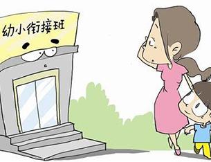 """""""幼小衔接班""""成香饽饽 孩子的暑假这个班上不上?"""