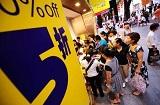 南昌上半年社会消费品零售总额突破千亿元