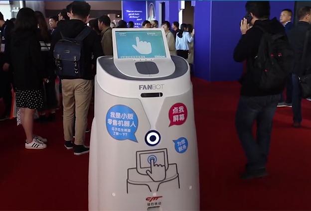 人工智能正在向傳統行業發展