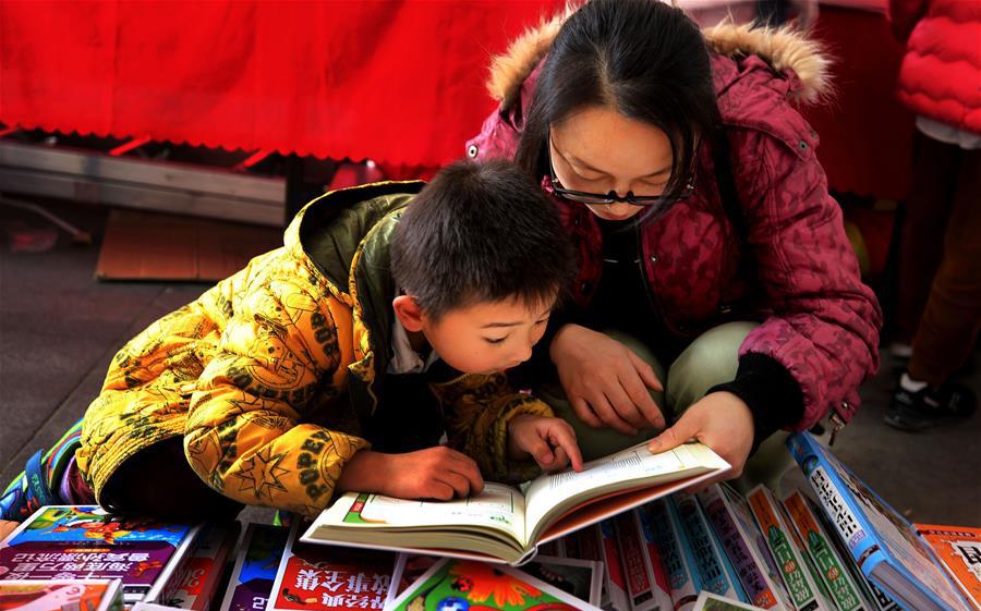 世界讀書日:農家書屋惠農家