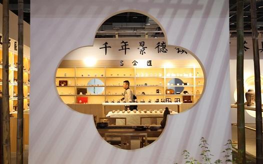 江西景德鎮:茶説千年 瓷語世界