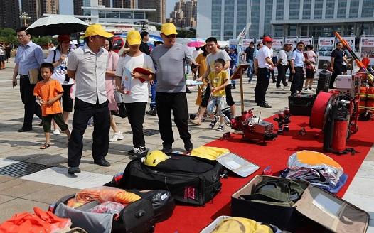 江西:2019年安全宣傳咨詢日活動舉行
