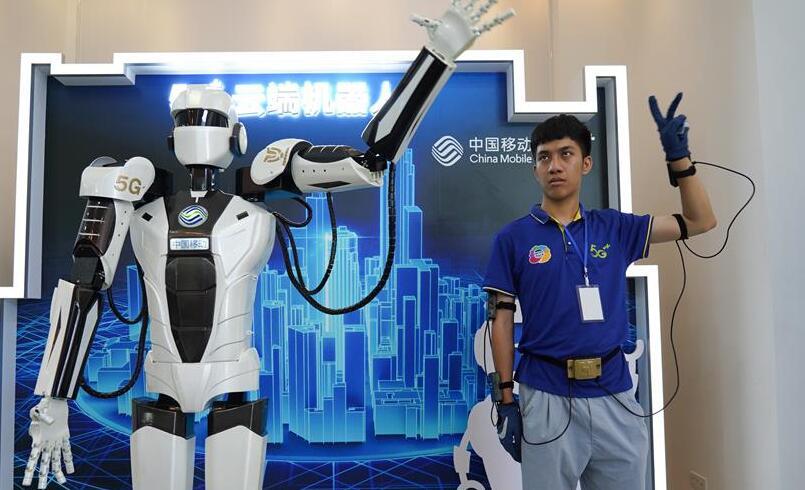 江西:國際移動物聯網博覽會展示美好生活