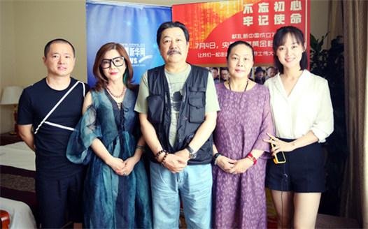 《可愛的中國》主創團隊:用敬畏的心頌揚偉大的信仰