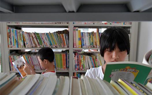 江西:愛心書屋 樂享暑假