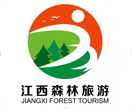 森林旅遊口號和LOGO發布