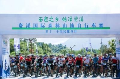 """自行車手齊聚資溪上演""""速度與激情"""""""
