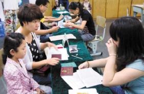 南昌部分城區小學招生要求提前網報