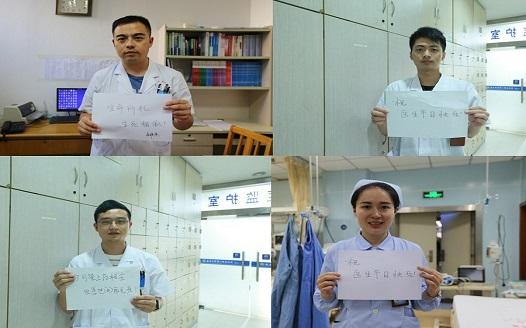 """中國醫師節——走進急診科醫護人員的""""十二時辰"""""""