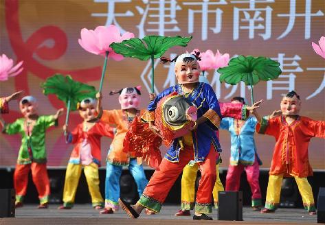 中國舞蹈家協會·南豐面具舞蹈文化周開幕