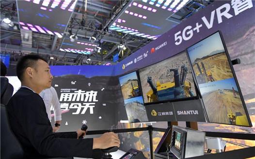 """2019世界VR産業大會:""""VR+5G""""開啟感知新時代"""