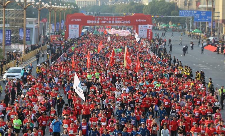 2019南昌國際馬拉松激情開跑
