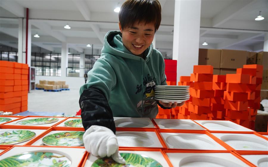 """景德鎮:多形式支持年輕""""瓷創客""""圓夢"""