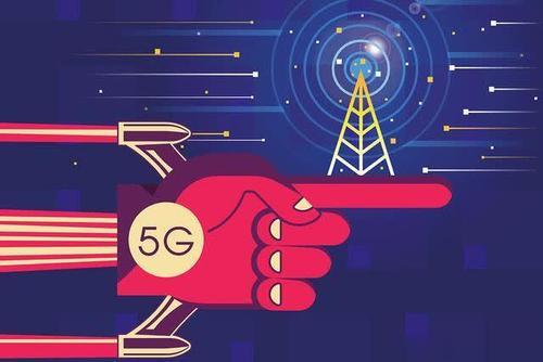 江西2020年建成5G基站2萬個
