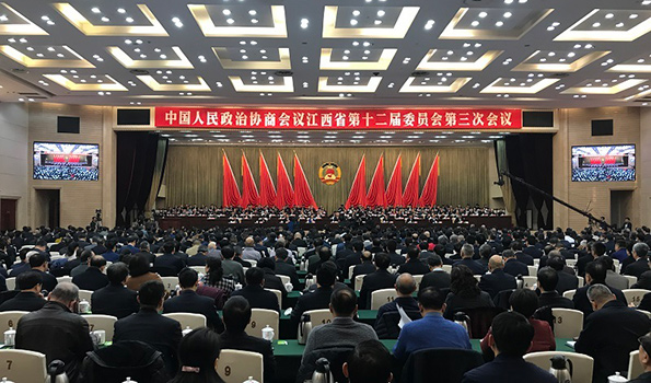 政協江西省第十二屆委員會第三次會議開幕