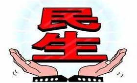 江西:2019年51件民生實事全面完成
