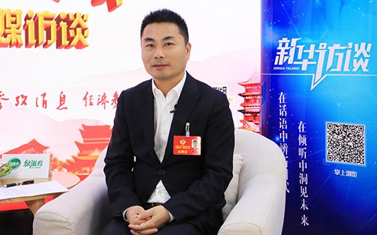 江西綠滋肴董事長肖志峰:依托好山好水 深耕綠色産業