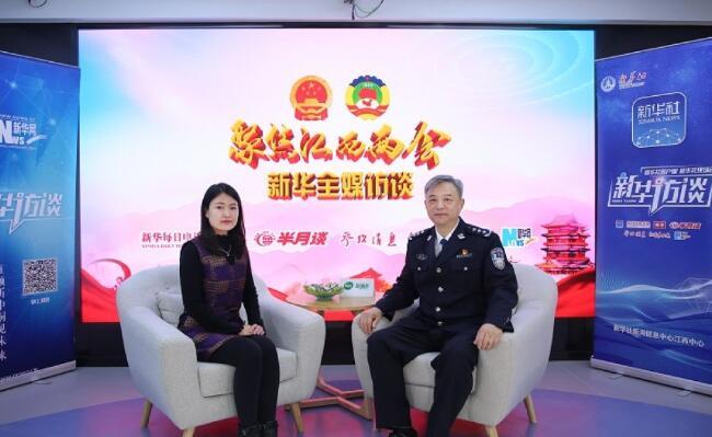 """葉國兵:打造新時代""""公安鐵軍"""" 護航江西高質量發展"""