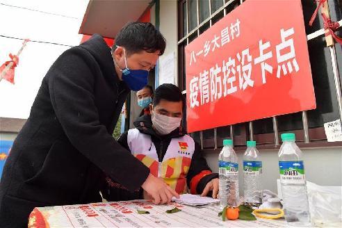 各地積極防控新型冠狀病毒感染的肺炎疫情