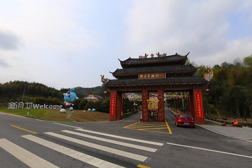 江西資溪:鄉村展新顏 新風拂面來