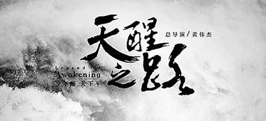 """四月迎來""""男主""""劇熱"""