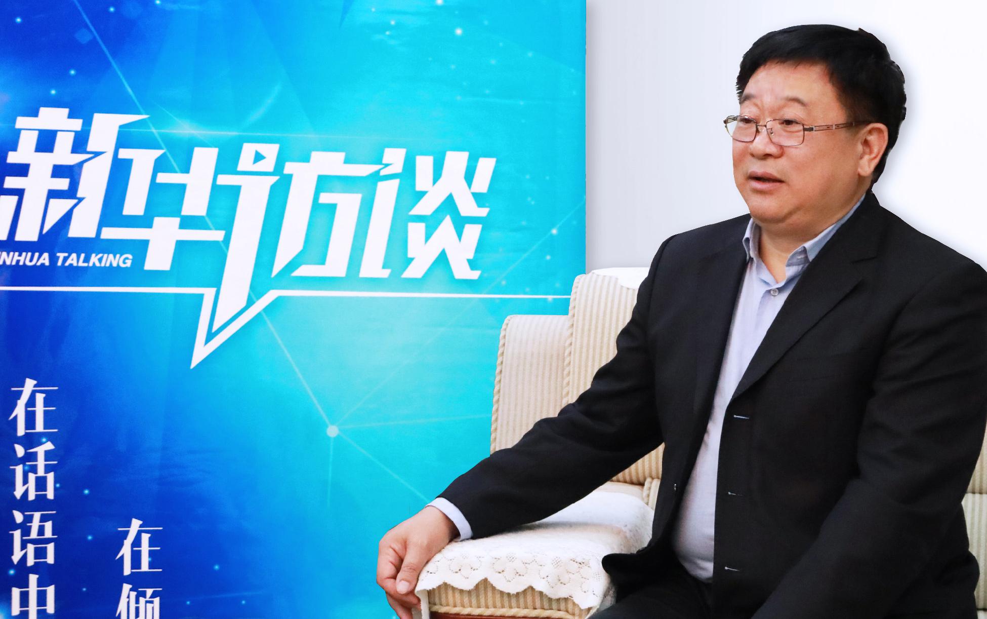 劉建華:全面推進知識産權保護、創造和運用工作