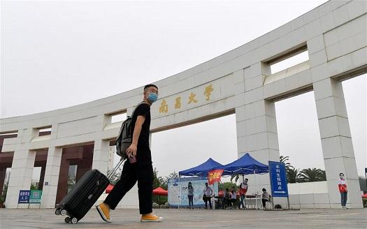 南昌大學學子安全有序返校