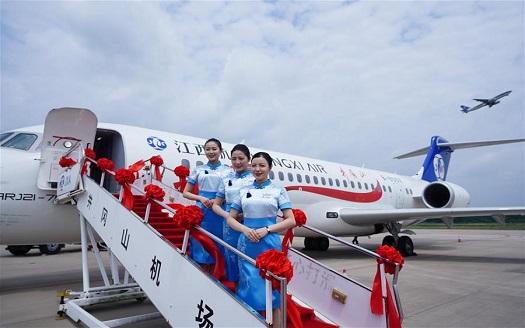 江西航空首架國産支線飛機ARJ21完成首航
