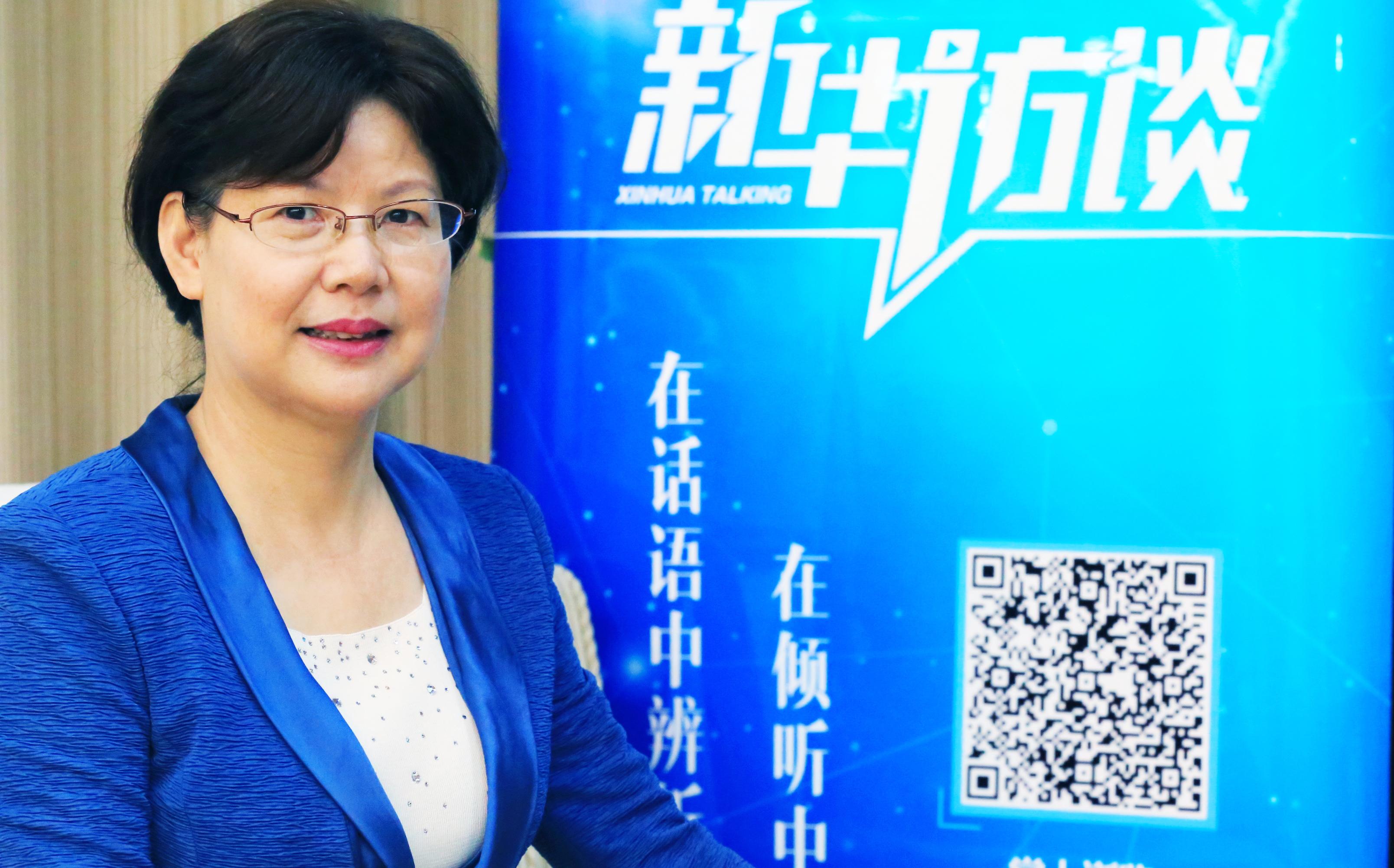 譚文英:計量支撐産業發展 提高核心競爭力