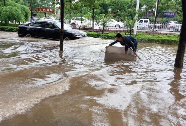 可能引發城市內澇及地質災害