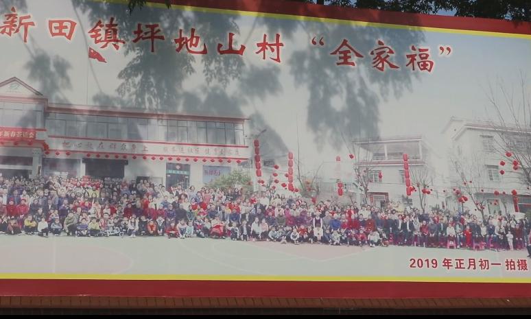 """1176人的""""全家福""""背後的美麗鄉村致富路"""